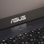 ASUS e aggiornamenti di sistema. Una Backdoor camuffata da aggiornamento di sistema